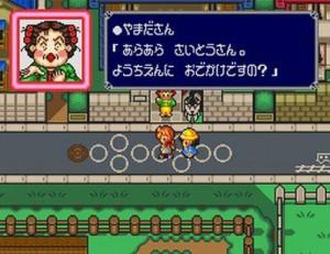 gokinjo_boukentai_screen_111-2