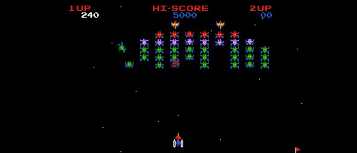 Ridge Racer's loading screen on PS1 includes a clone of the arcade classic Galaxian